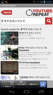 Screenshot_2012-04-12-10-50-47.png